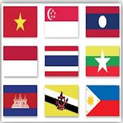 MATRD Myanmar Currency Converter
