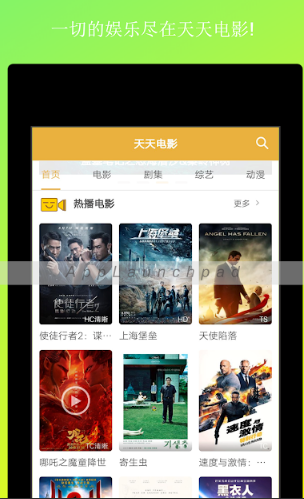 DAYDAYWATCH.COM | Global Overseas Chinese Exclusive Movies Series Variety Anime Online Watch Free